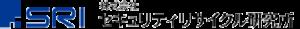 SRI社名ロゴ