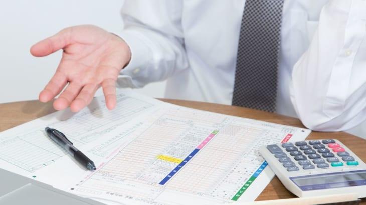 第19回 税制改正で文書の保存期間も変更に。